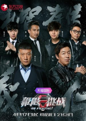 Go Fighting! Season 3