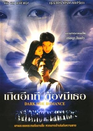 Dark Side Romance