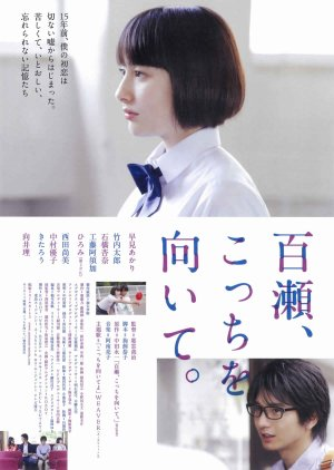 My Pretend Girlfriend (2014) BD Sub Indo thumbnail