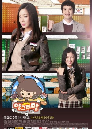 Drama Korea Angry Mom