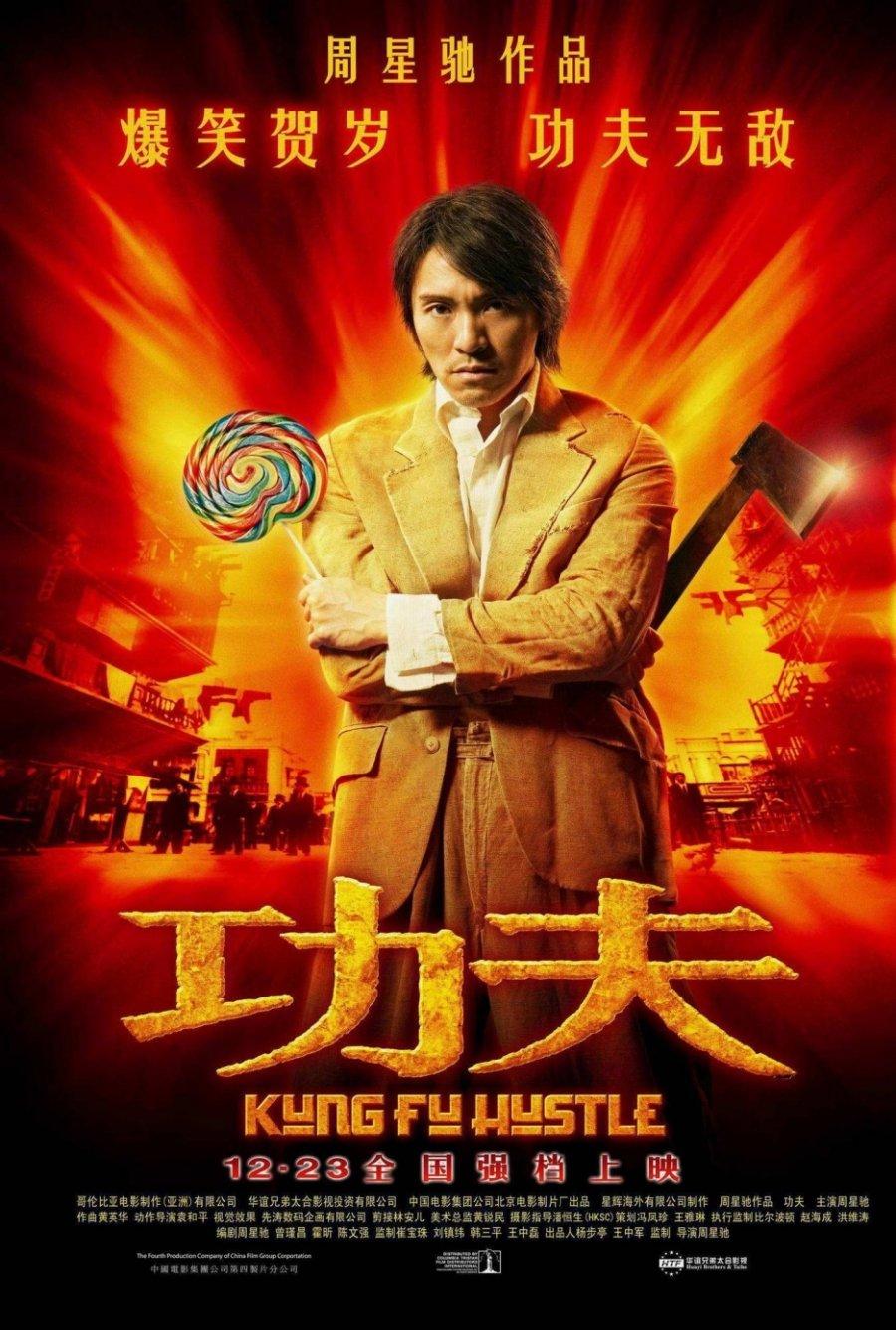 Kung Fu Hustle (2004) - MyDramaList
