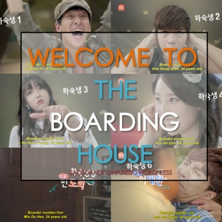Boarding House #24 Episode 1