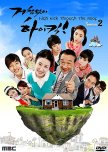 Korean Sitcoms