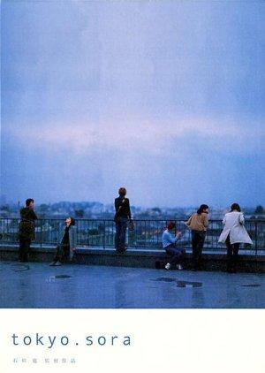 Tokyo.Sora (2002) poster
