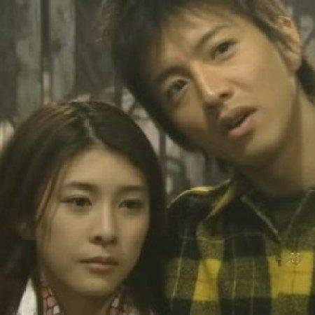 Pride (2004)