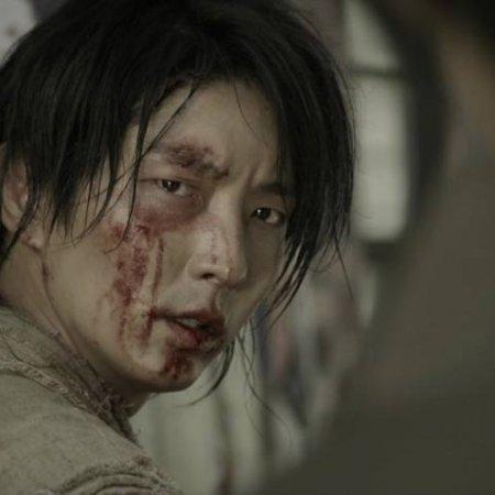 Gunman In Joseon Episode 7