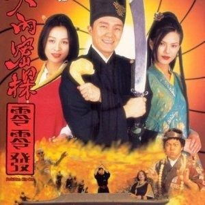 Forbidden City Cop (1996) photo