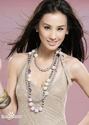 Eva Huang in Kung Fu Hustle Hong Kong Movie (2004)