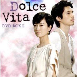 La Dolce Vita (2008) photo