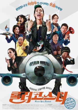 Fasten Your Seatbelt (2013) poster