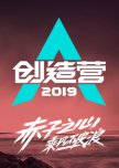 China variety shows