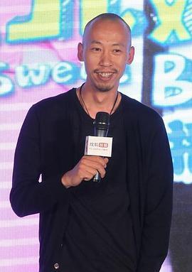 Dun Cao