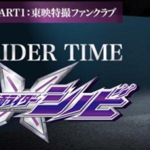 Rider Time: Kamen Rider Shinobi (2019) photo