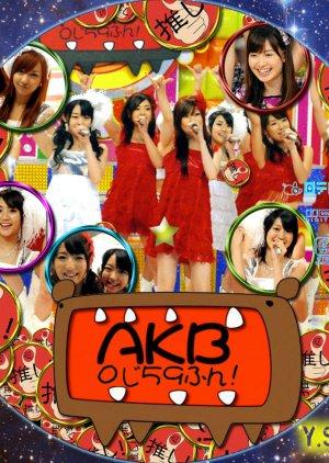 AKB 0ji 59fun! (2008) poster