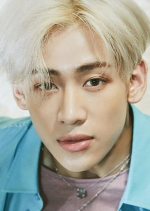 BamBam in GOT7's Hard Carry: Season 2 Korean TV Show (2018)