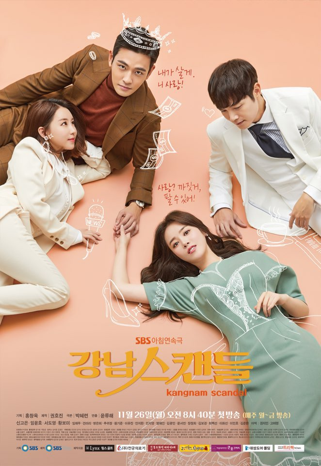 Nonton Gangnam Scandal Episode 19 Subtitle Indonesia dan English