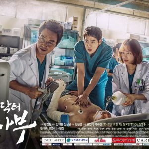 Romantic Doctor: APPENDIX, The Beginning of Everything (2017)
