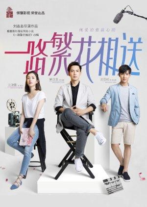 Memories of Love (2018) poster
