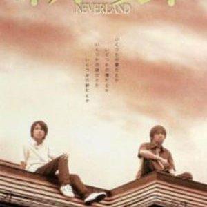 Neverland (2001) photo