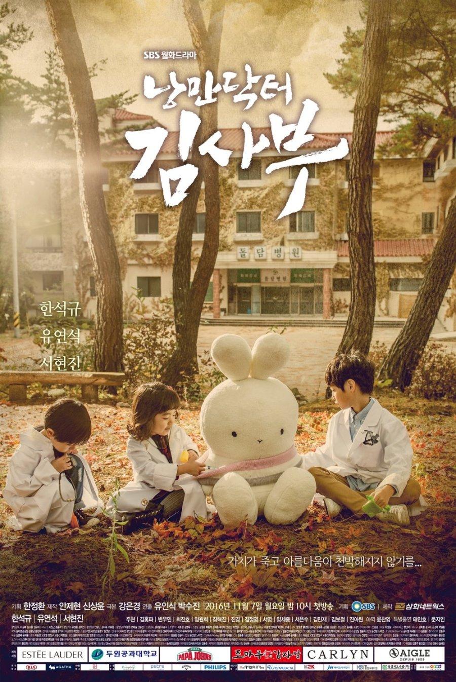 Phim Người thầy y đức - Romantic Doctor, Teacher Kim (2016)