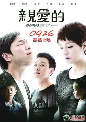 Dearest (2014) poster