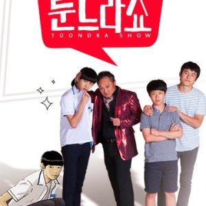 Webtoon Hero - Tundra Show (2015) photo