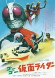 Every Kamen Rider Title