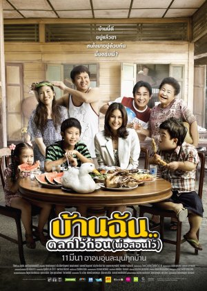 The Little Comedian (2010) poster