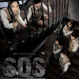 Drama Special Series Season 2: SOS - Save Our School (2012) photo