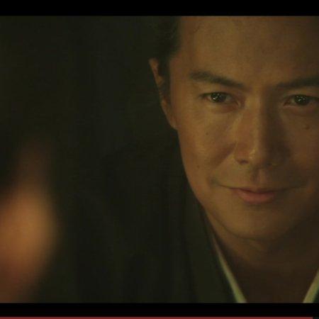 Ryoma Den (2010)