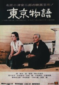 Kinema Junpo's Top 200 Japanese Films of All Time (2009)