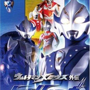 Ultraman Mebius Gaiden: Hikari Saga (2006) photo