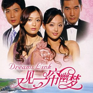 Dreams Link (2007) photo