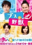 2015 Favorite Japanese Dramas