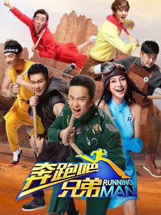 Keep Running: Season 3 (2015) poster