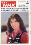 Hatoko no Umi