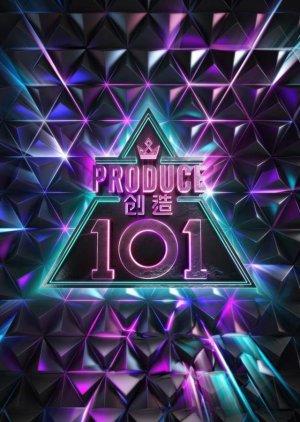 Produce 101 China