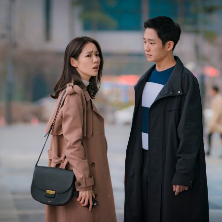 Something in the Rain Episode 13