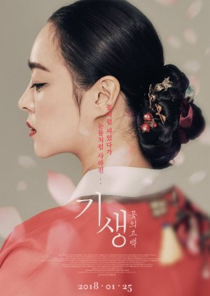 Gisaeng: A Flower's Confession