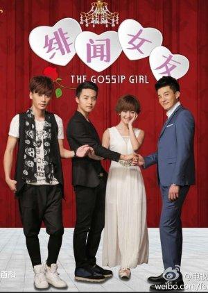 The Gossip Girl