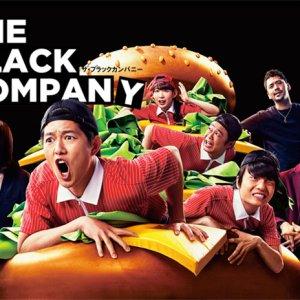 Black Company (2018) photo