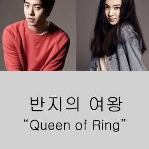 Queen of the Ring (2017)