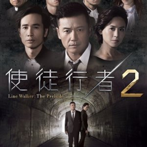 Line Walker: The Prelude (2017) photo