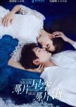 Innocent Cohabitation Romance - (dramas)