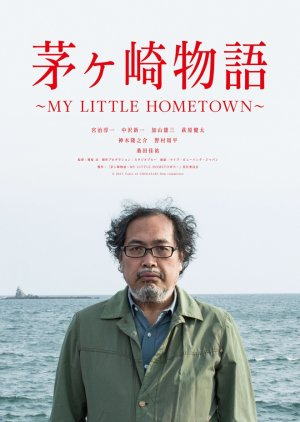 Tales of Chigasaki: My Little Hometown