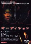favorite japanese movies