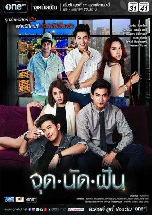 Chut Nat Fan (2015) poster