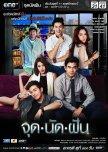 Thai series on Netflix