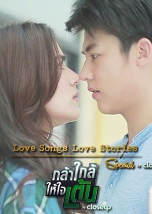 Love Songs Love Stories Special: Close To My Heartbeats