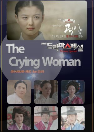 Drama Special Season 5: The Crying Woman